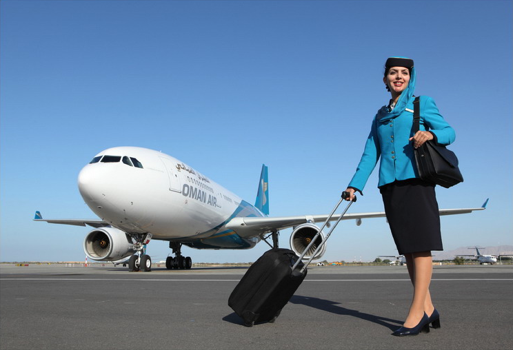 flights with oman air from uk